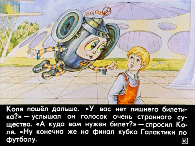 "Filmstrip 1982 to the story of Cyrus Bulycheva ""100 years ahead. Nick in the future"""