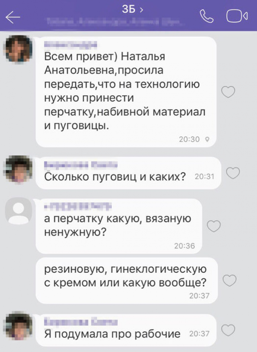 """My Kolya bite your Petenka"": 6 types of parents from the chat, which will drive crazy anyone"
