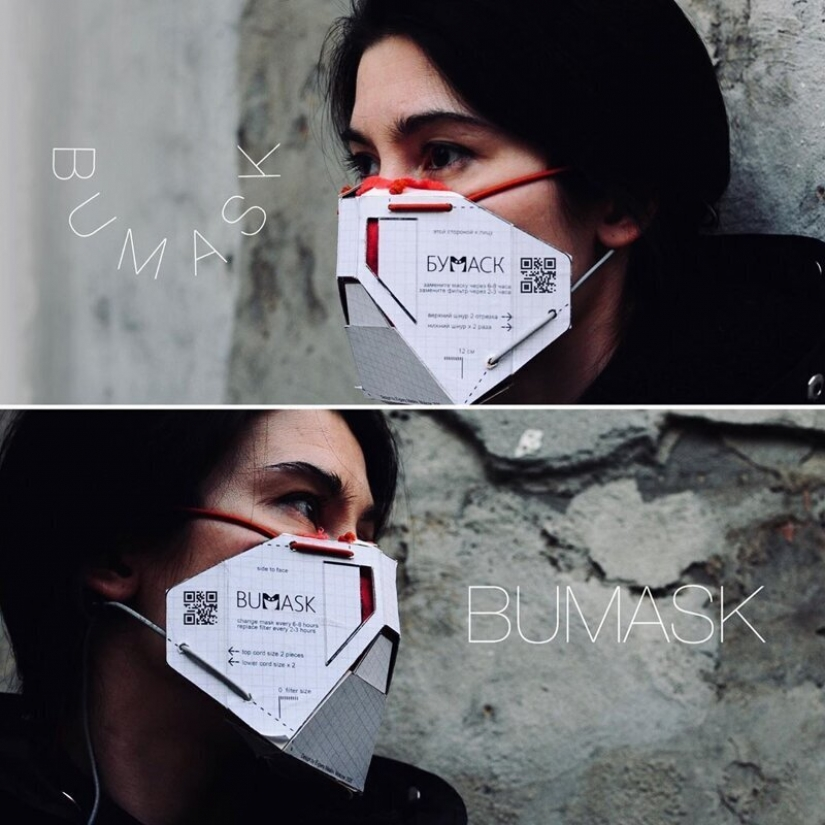 Russian designers have created a protective cardboard mask with replaceable filter