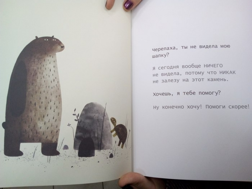 """Where's my hat?"" children's bestseller, which is mind-blowing"