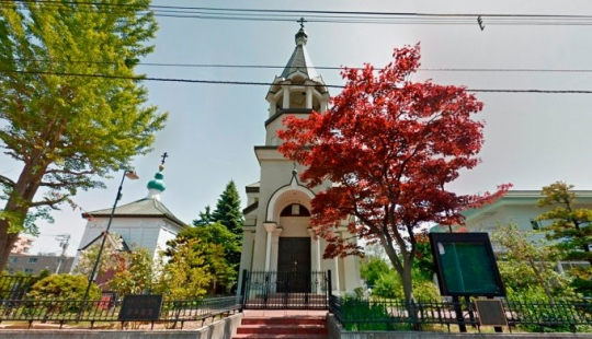 What do Orthodox churches in Japan look like?